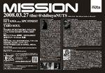 mission 2[1]..裏.jpg